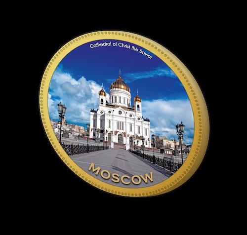 Шоколадная Медаль Москва