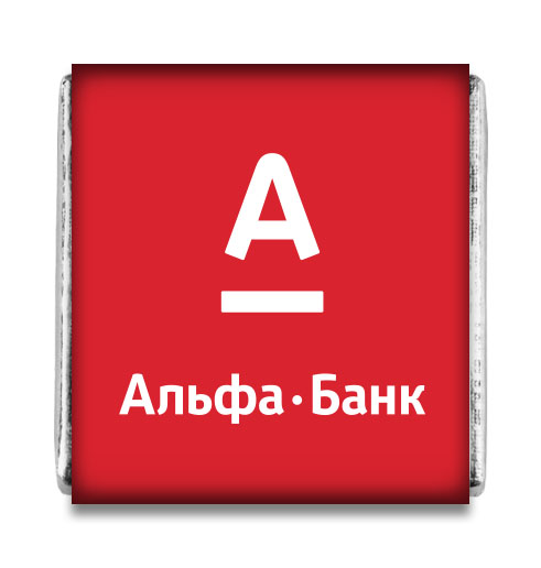 Корпоративный шоколад альфа банк