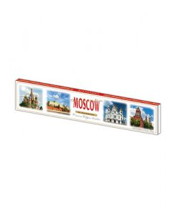 Сувенир из шоколада в Москве 5г х 6шт