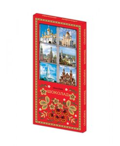 Сувенирный шоколад Хохлома с символикой Москвы