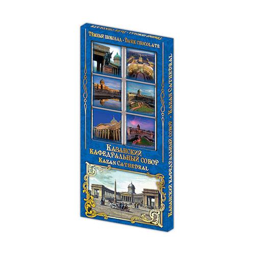 Казанский собор в Санкт-Петербурге - шоколадный подарок Глобус Про