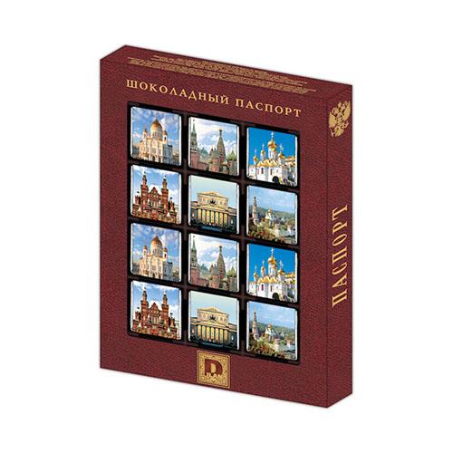 Сувенир Паспорт с фотографиями достопримечательностей Москвы от шоколадной фабрики Дилан