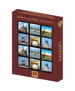 Сувенирный шоколадный подарок Паспорт