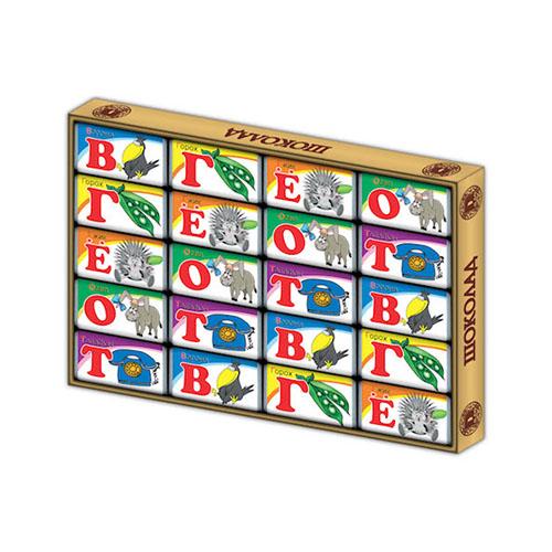 Шоколадные буквы от Глобус Про - подарочный набор школьникам