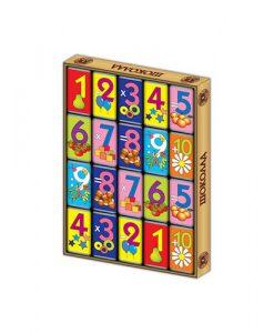 Арифметика - шоколадный подарок для школьников
