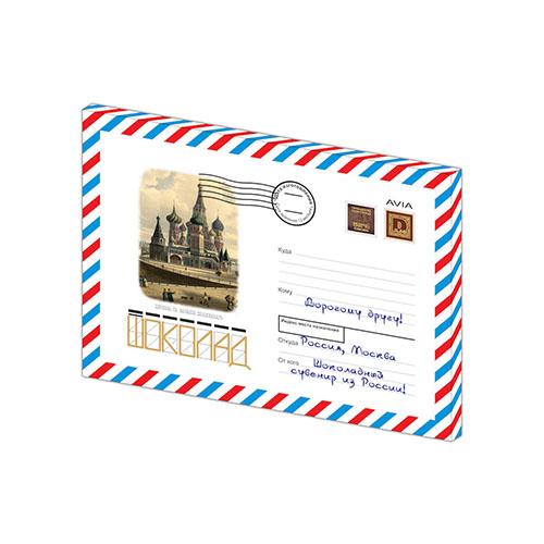 Письмо из Москвы шоколад