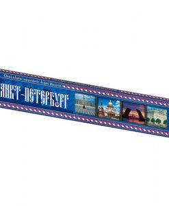 Сувенирный шоколадный подарок из Санкт-Петербурга