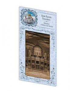 Сувенир Храм Христа Спасителя в Москве