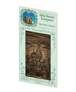 Шоколадный сувенир Собор Василия Блаженного