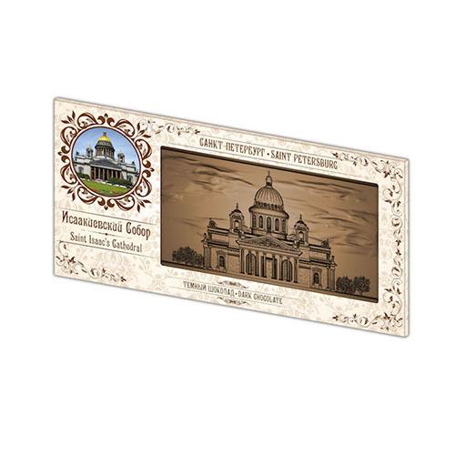 Сувенир Барельеф Исаакиевский Собор от шоколадной фабрики Дилан+