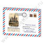 Открытка конверт сувенир москва петербург