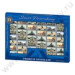 Шоколадный сувенир Глобус Про
