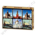 Шоколад Москва подарок Дилан
