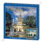 Сувенир Санкт-Петербург gift