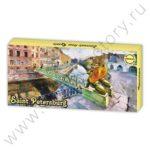 Шоколадный сувенирный набор от фабрики шоколада Глобус Про