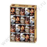 Кофе шоколад глобус про
