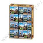 петербург подарки туризм