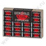 Горький шоколад Москва Россия