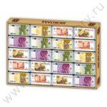 Евро шоколад россия