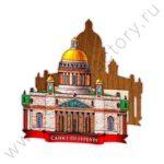 Исаакиевский собор сувенир