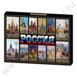 Сувенир Россия russian souvenir