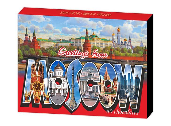 Шоколадные сувениры Глобус Про