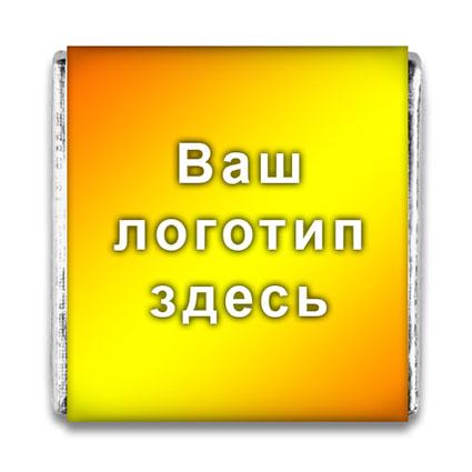Шоколад с логотипом под заказ